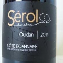 Oudan 2014 du domaine Sérol en Côte Roannaise #france #loire#gamay
