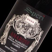 Speri: terrain raconté à travers les vins !  #vin #valpolicella#veneto